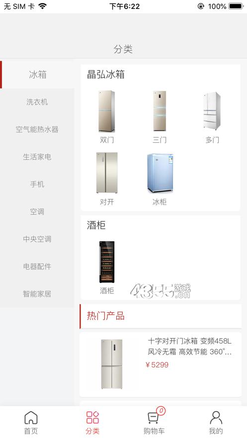 董明珠的店app官方版
