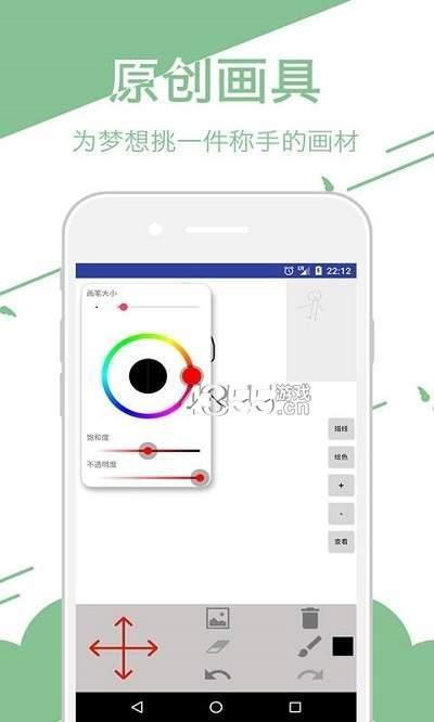 輕松學畫畫app