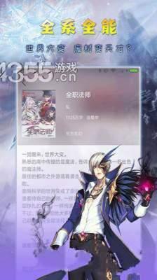 悟空小说app