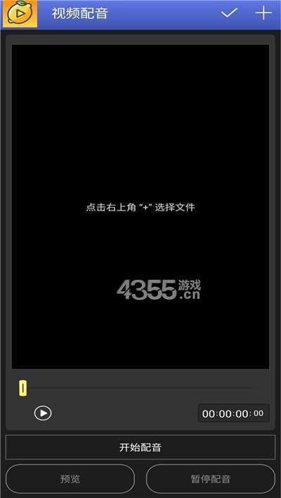 柠檬视频剪辑app