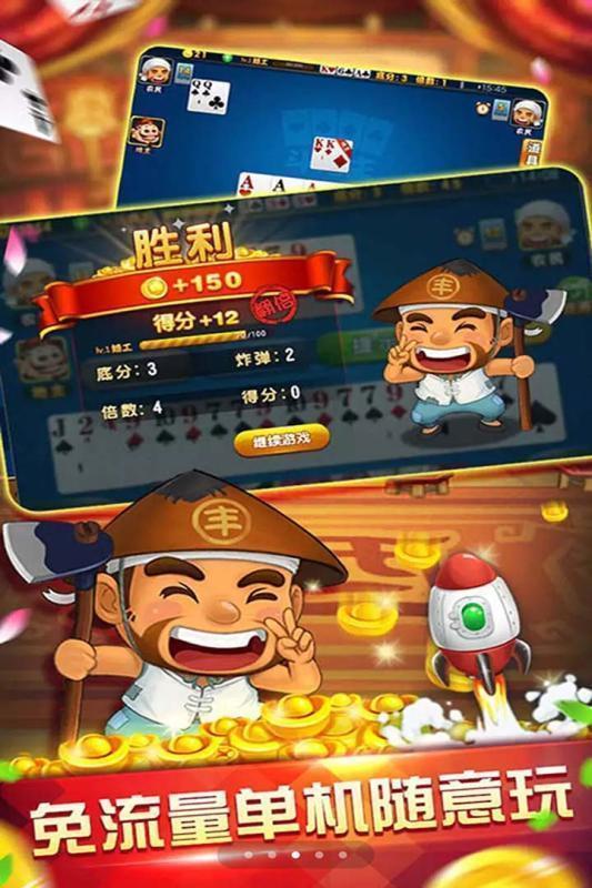 百盈娱乐app