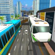 单轨电车模拟器3D