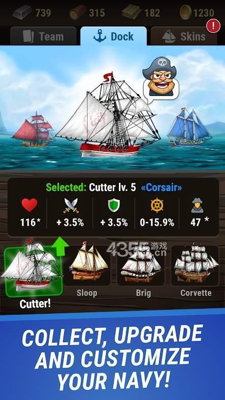海盗和谜题