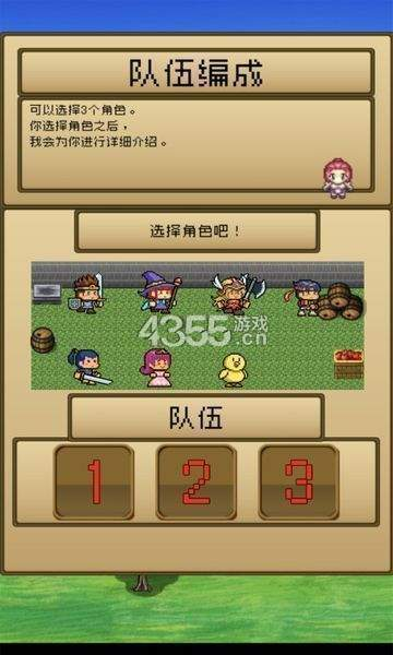 扑家勇者VS恶龙汉化版