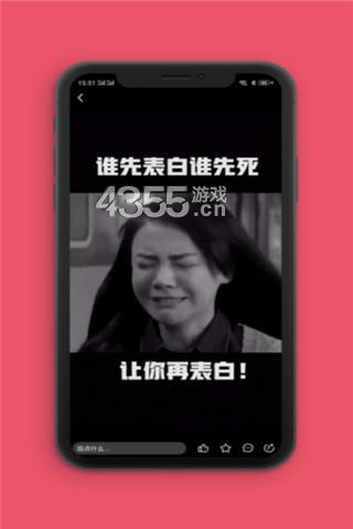 全民搞笑app