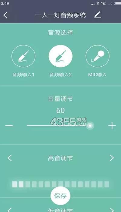 课百灵app