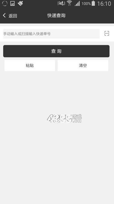 百宝精灵app