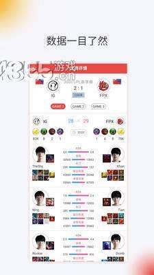 梦飞翔电竞app