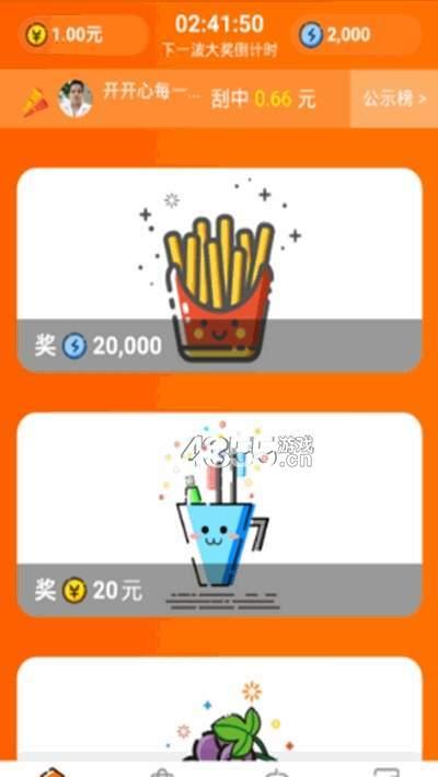 甜瓜小游戏app