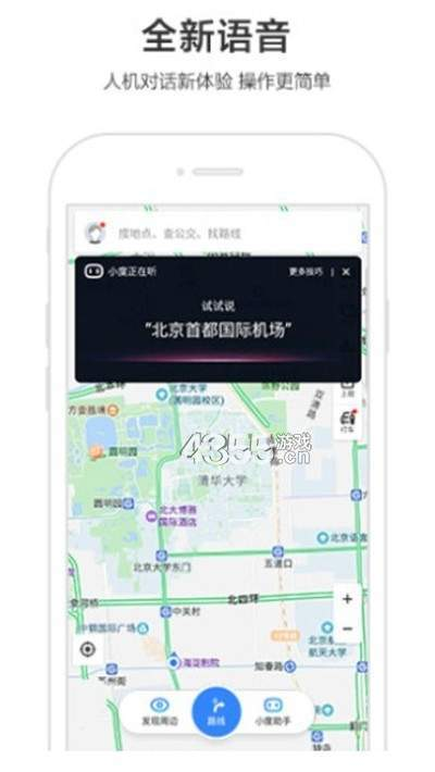 華為地圖河圖系統app
