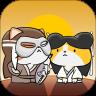 神貓俠侶app