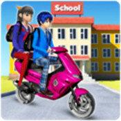 男高中生虛擬生活最新版