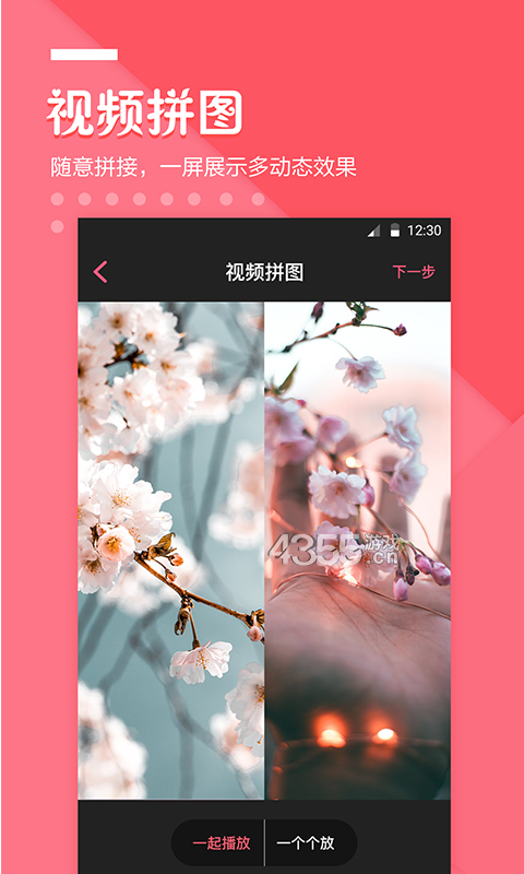 快抖视频剪辑app