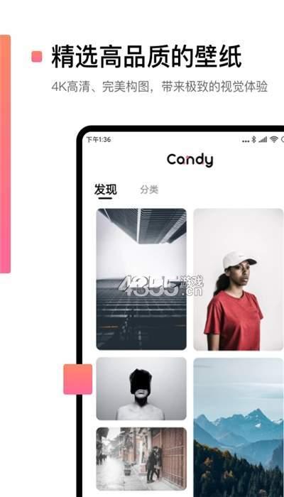 糖果壁纸app