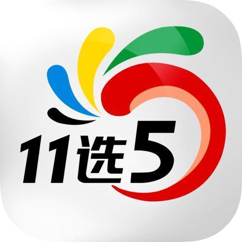 云南11选五5走势图