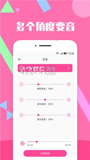 音乐剪辑精灵app