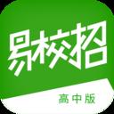 易校招高中版app