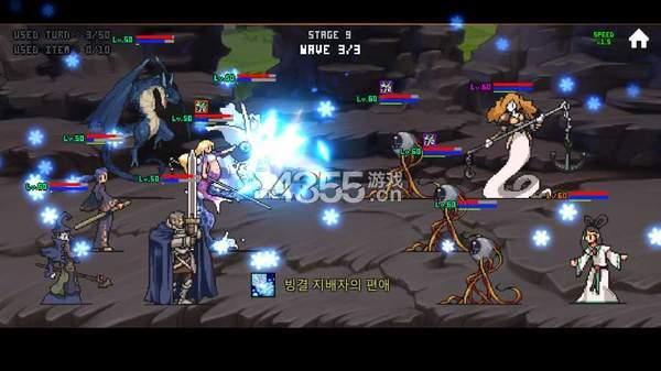 像素翻转RPG中文版