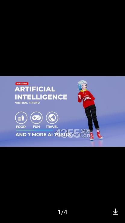 莫可人工智能无限能量版