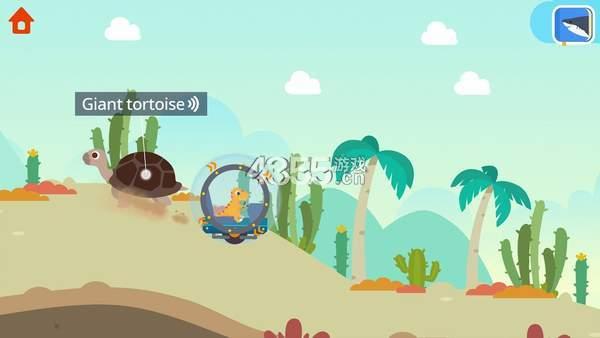 恐龙科考船全船只解锁版