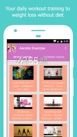 有氧运动减肥app