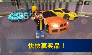 飙车世界玩赛车世界破解版