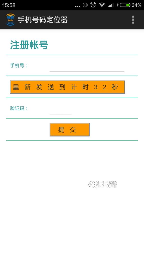 手机号码定位器免费版