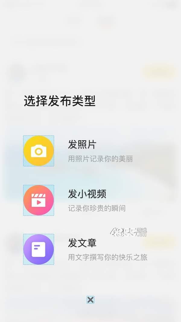 趣鹿途app