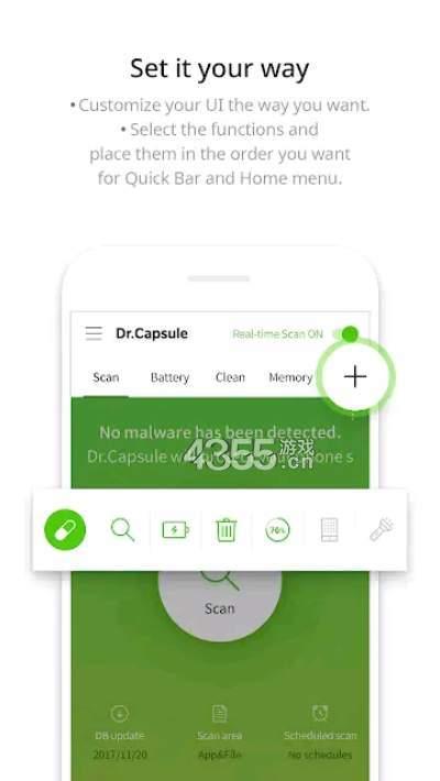 胶囊杀毒app