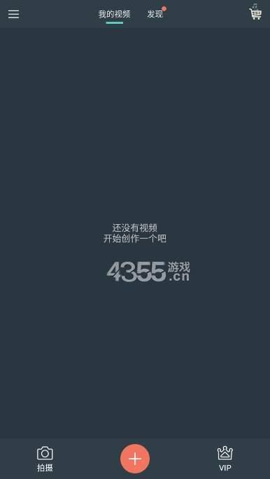 万兴喵影工厂app