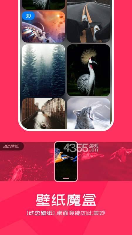 芒果桌面app