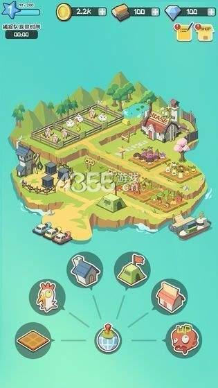 强方种树app