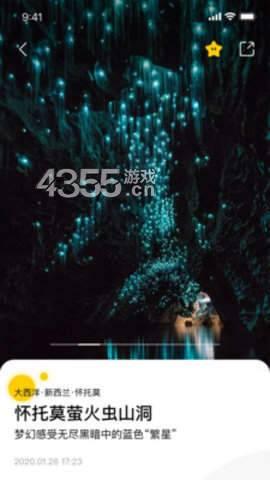 白日梦境app