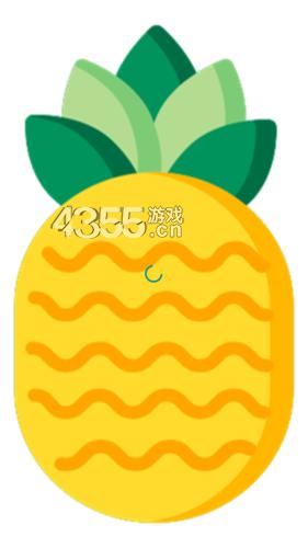 菠萝接码app最新版