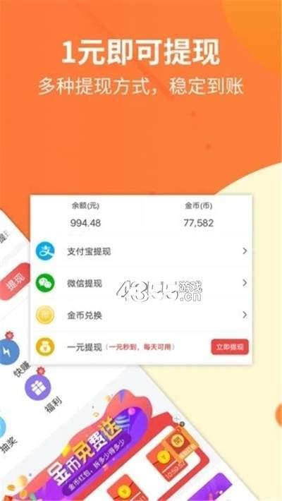 赏金猎人兼职平台app