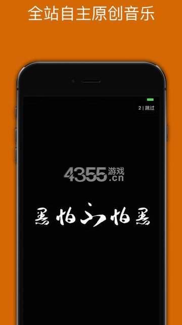 炬煋红花会app