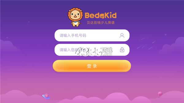 BedaKid app