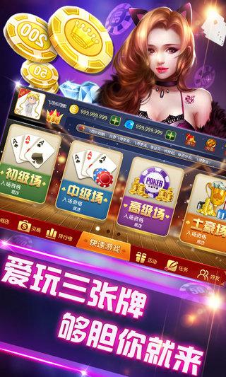 永龙国际棋牌
