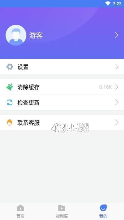 超级录屏大师app免费版