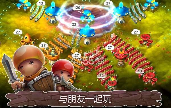 蘑菇战争2国际服