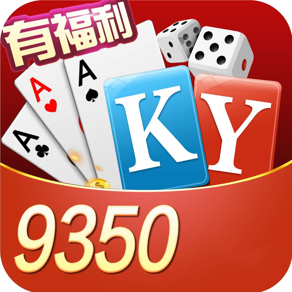 9350棋牌