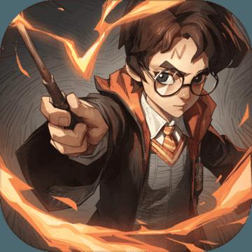 哈利波特魔法觉醒B站版