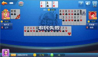 可以和朋友一起打扑克的软件