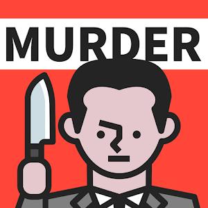 谋杀事件簿