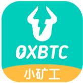 牛比特小矿工app