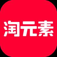 T元素app