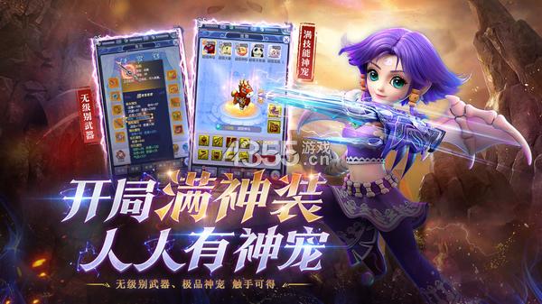 梦幻西游网页版公测版