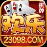 23098欢乐棋牌
