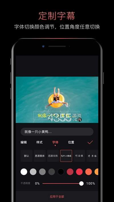 轻剪app