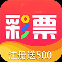 九門計劃彩票app